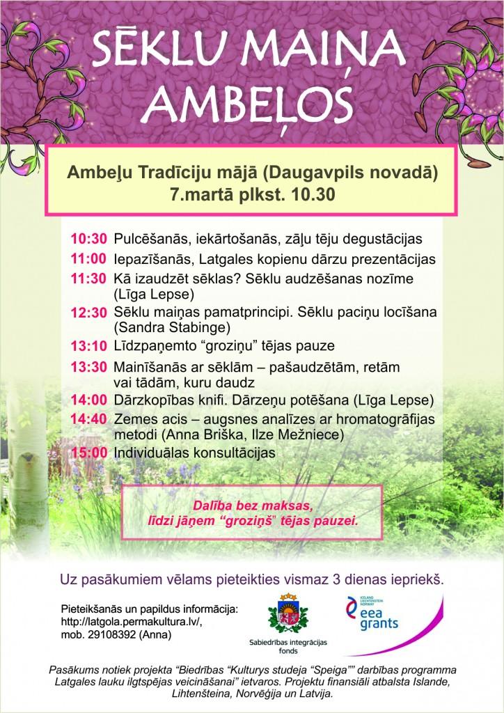 Seklu maina Ambelos_a4